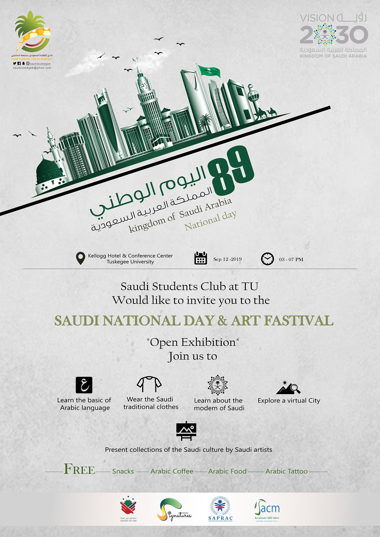 Saudi Students National Day flyer